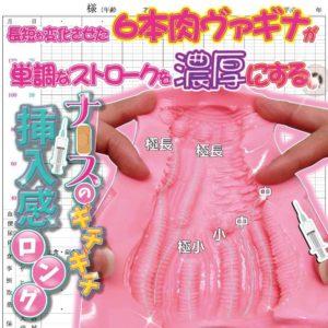 inside_gichigichi_nurse_4